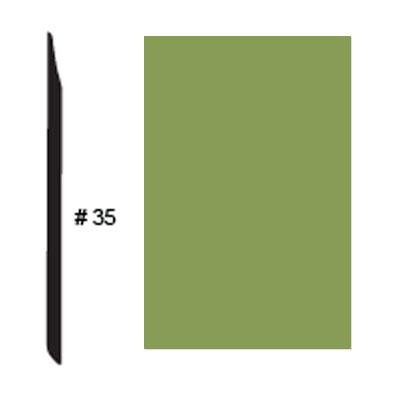Roppe Pinnacle Plus Base #35 Gingko Rubber Flooring