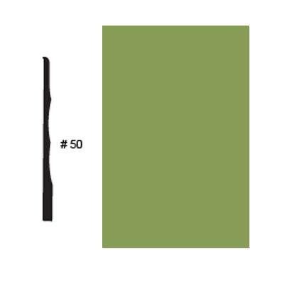 Roppe Pinnacle Plus Base #50 Gingko Rubber Flooring