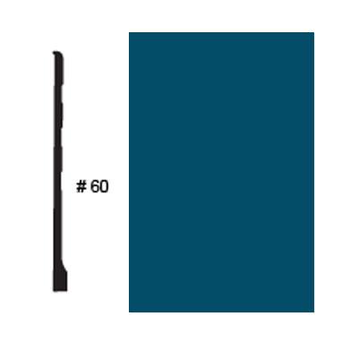 Roppe Pinnacle Plus Base #65 Blue Rubber Flooring