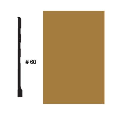 Roppe Pinnacle Plus Base #65 Brass Rubber Flooring